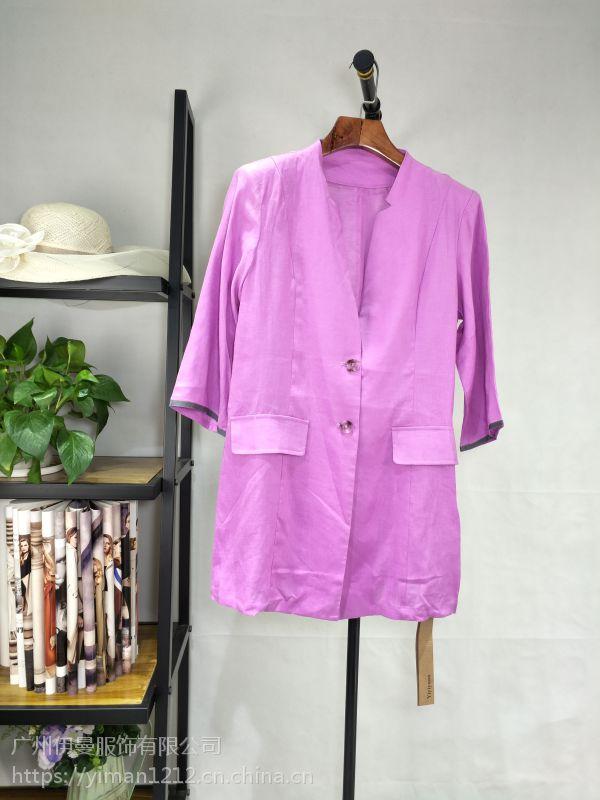 广州伊曼服饰品牌女装尾货走份批发,衣亿缘时尚女装