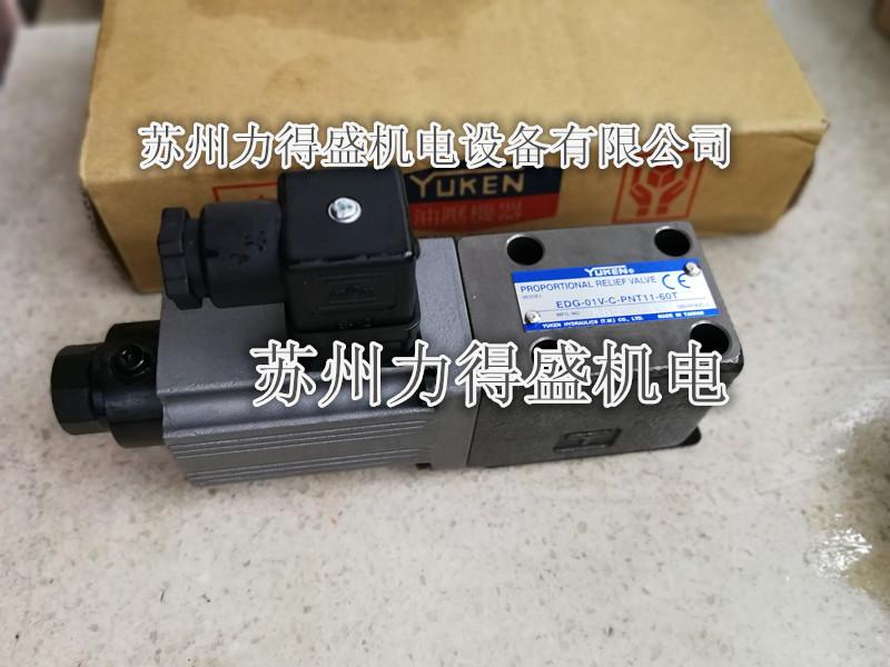 日本油研YUKEN压力开关JT-02-200-11 原装保证