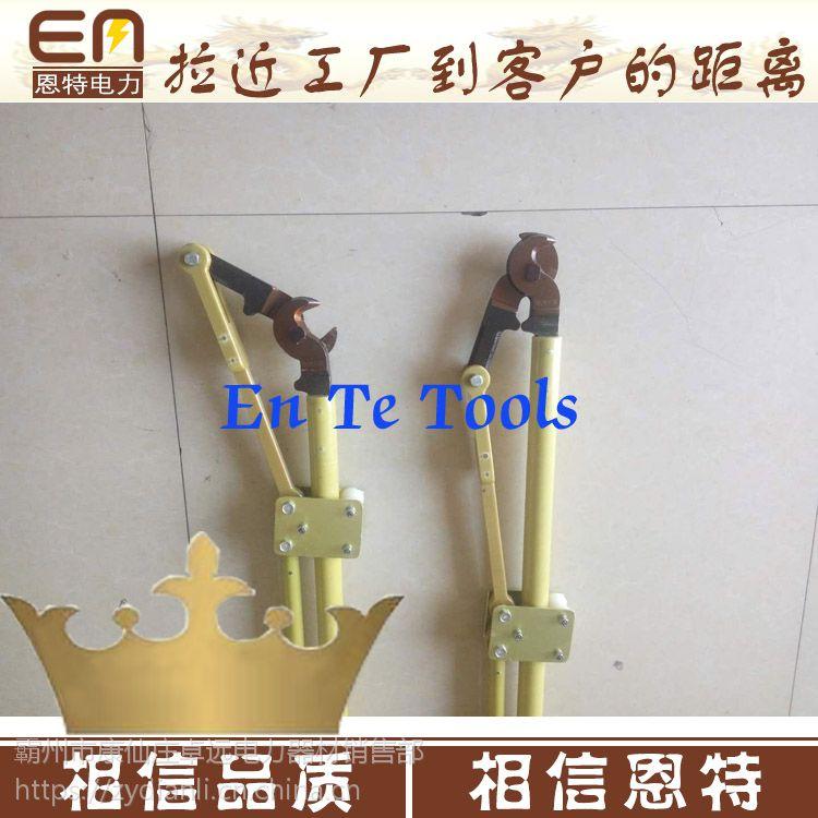 绝缘直拉式断线剪 电工安全剪刀 绝缘杆工具 万齐