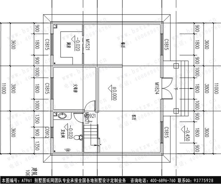 [永云别墅]AT961三层下载台全套结构外型水电图纸别墅带露减速机图片