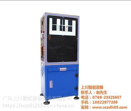 重庆视觉检测系统、上川智能装备(图)、塑胶管瑕疵检测系统