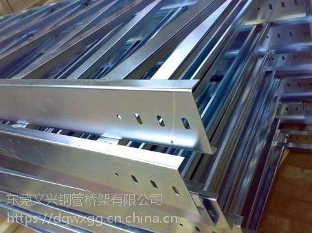 广州文兴不锈钢桥架品质优胜