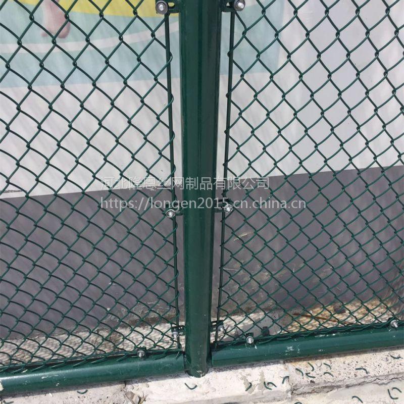 隆恩体育场围栏网价格