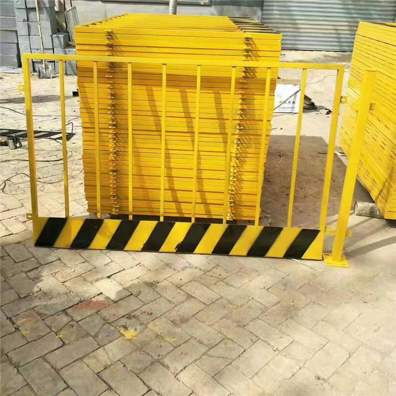 呼市基坑护栏 基坑临边防护栏 人行道隔离栏