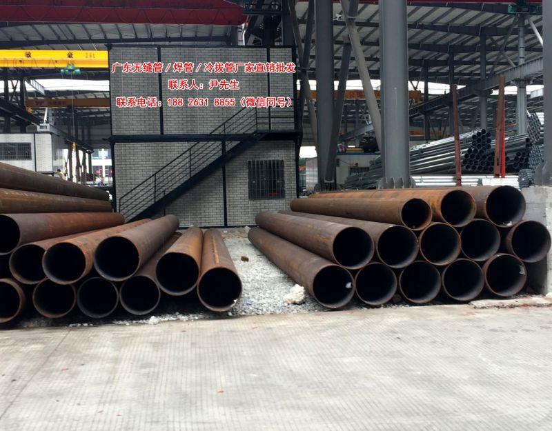 湛江焊管价格多少钱一吨 湛江市无缝管现货厂家批发