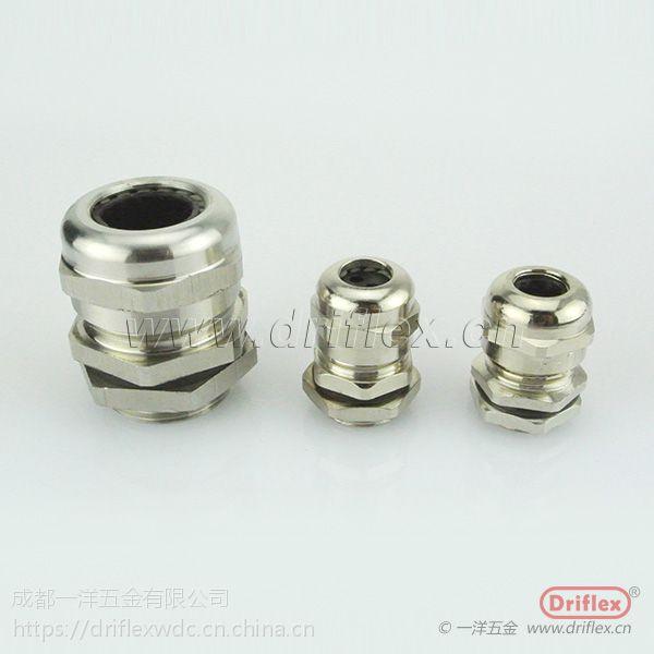 专业 生产供应 电线电缆保护 用 电缆防水接头 铜镀镍防腐连接器