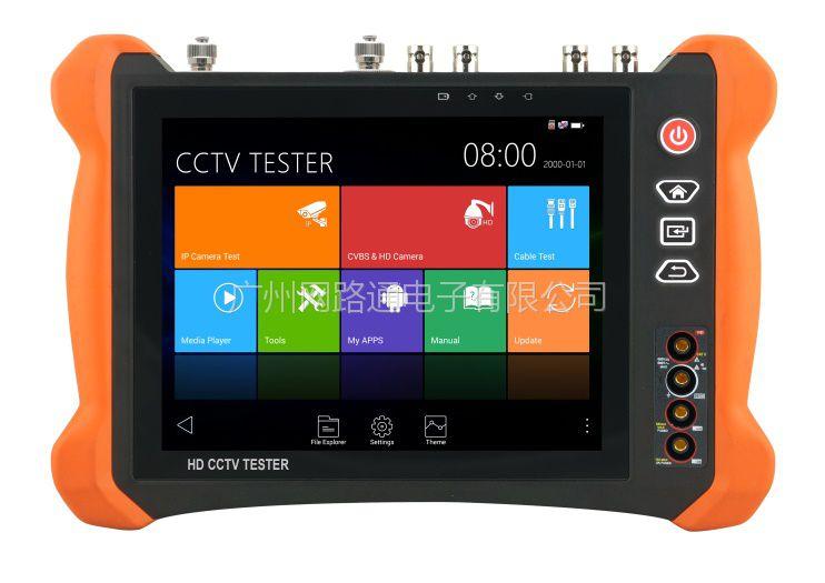 网路通工程宝X9-MOVTADHS全功能 网络模拟同轴高清视频监控仪 遮光板 四通道ONVIF