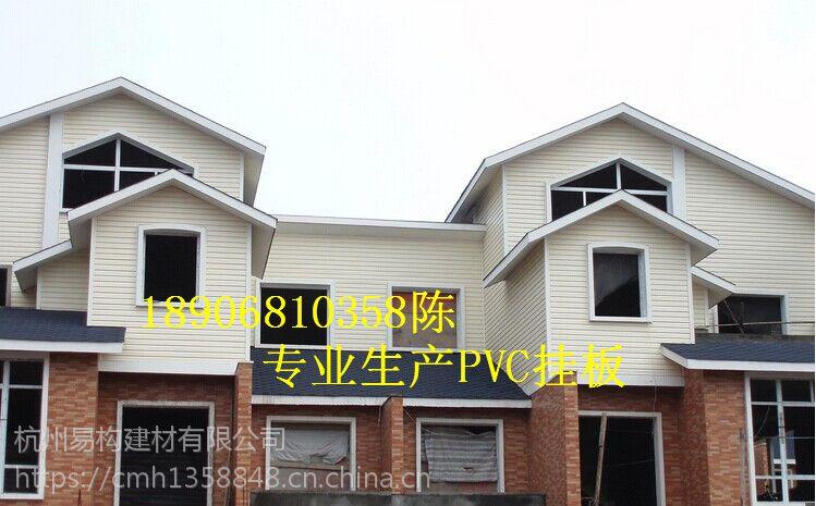 四平市PVC外墙挂板销售厂家18906810358