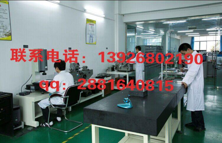 http://himg.china.cn/0/4_371_238542_752_484.jpg