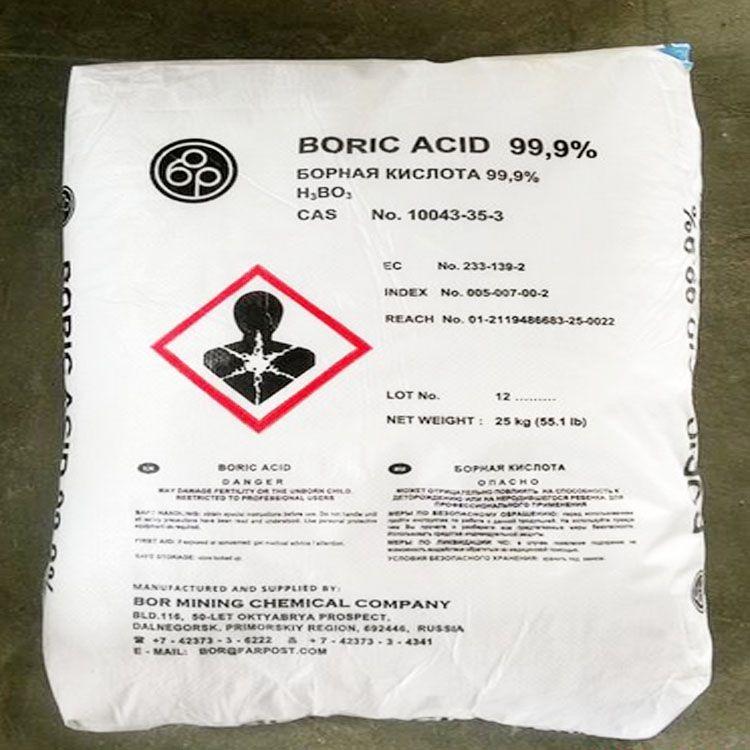 俄罗斯工业级硼酸可试样