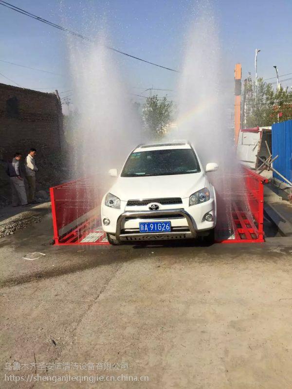 乌鲁木齐工地洗车机
