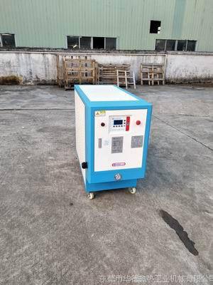 工业油循环式模温机 200度高温水式模温机 华德鑫高温机