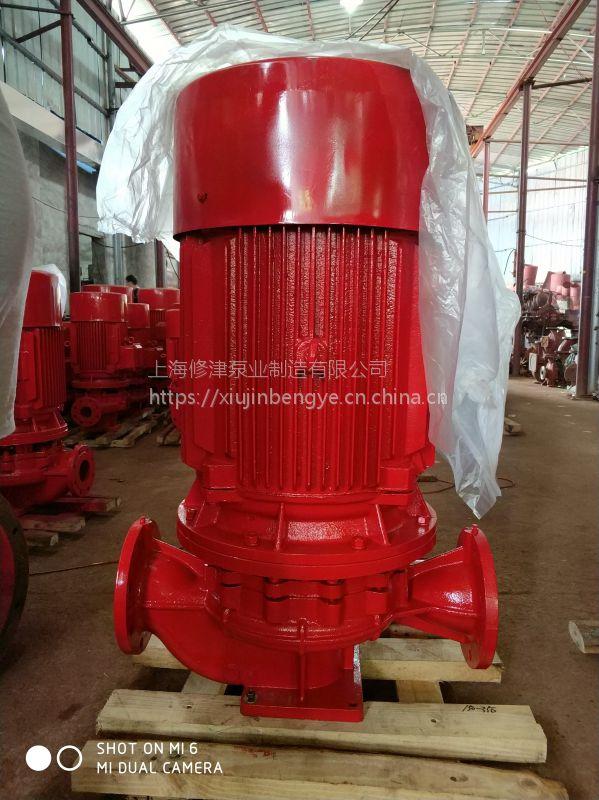 供应消防泵XBD3.2/55.6-150L-315立式单级离心泵 消防恒压切线泵 铸铁