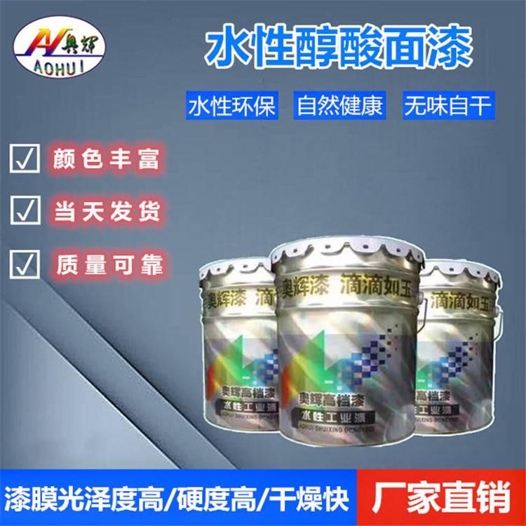 山东奥辉牌水性钢结构防锈漆优点有哪些
