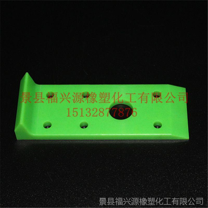 设计定做超高分子配件加工_福兴源橡塑化工有限公司