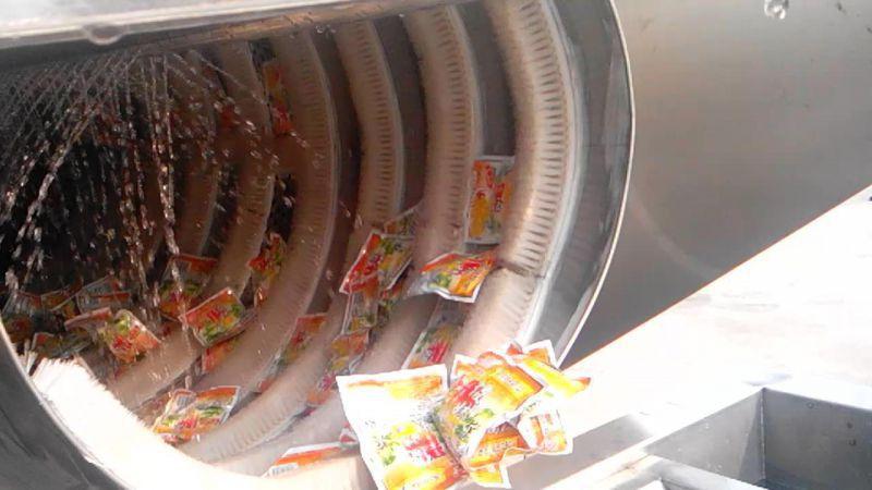 全自动不锈钢新品安康鱼电加热全自动提升油炸设备、鱿鱼漂烫蒸煮上色设备
