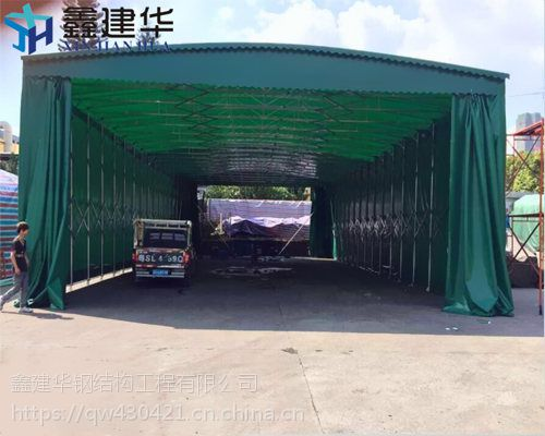 苏州鑫建华推拉式雨蓬/专业承接各种推拉伸缩雨棚布/满足一切要求