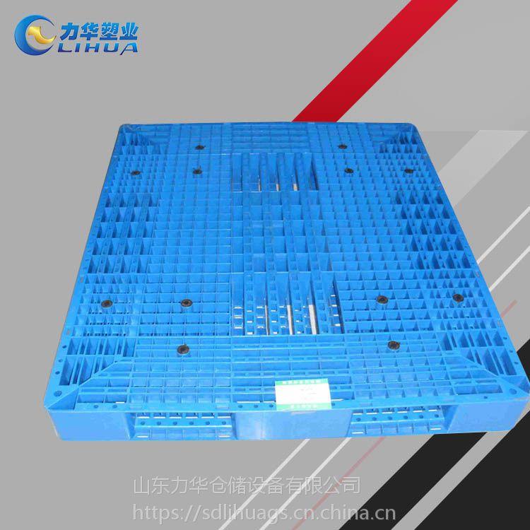 力华 耐酸碱防潮板价格 易消毒塑料托盘