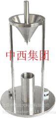 中西自然堆积密度计 松装密度仪 型号:JX93-HYL-103库号:M334965