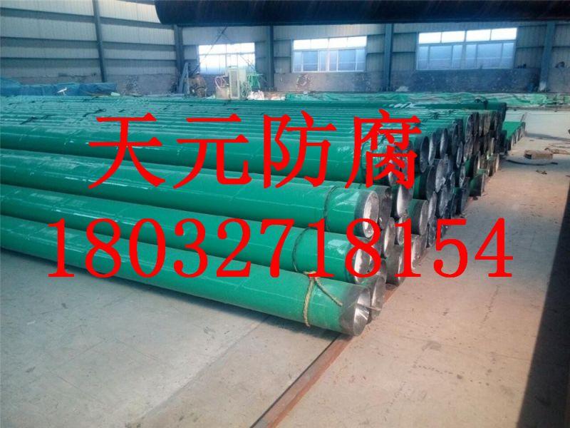http://himg.china.cn/0/4_372_236980_800_600.jpg