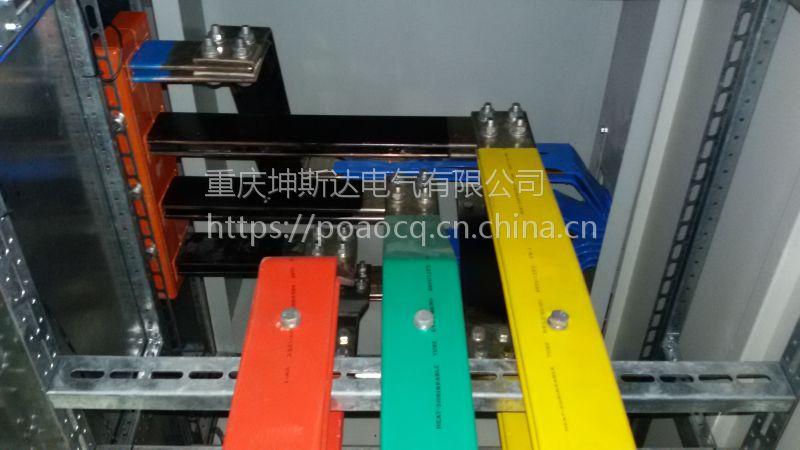 供应重庆坤斯达800A低压母线生产制造商