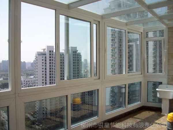 邻街铝制隔声窗