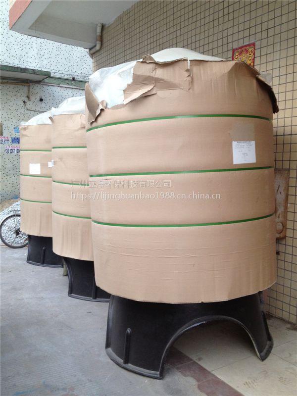 容鑫泰900*H1900-3665玻璃钢软化树脂罐 地下除铁锰过滤器玻璃钢过滤罐