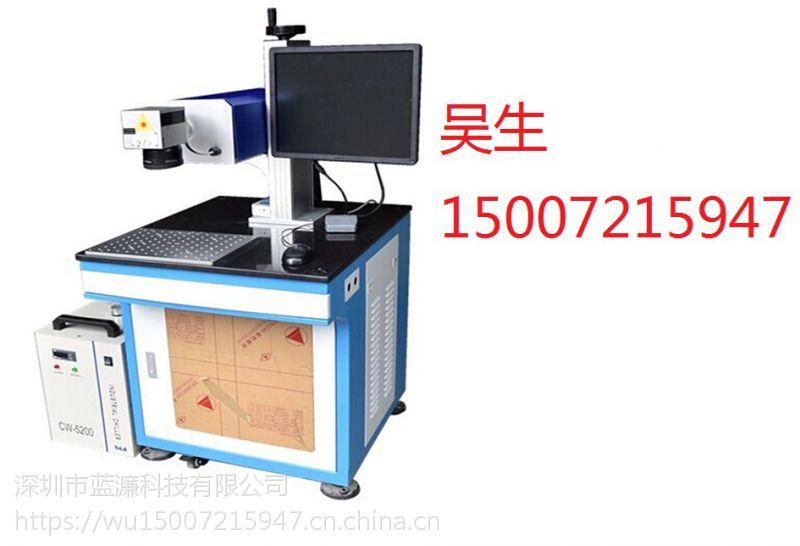 深圳激光打标机,皮革布料打标机,贺卡打标机,木制品打标机,二氧化碳激光打标机