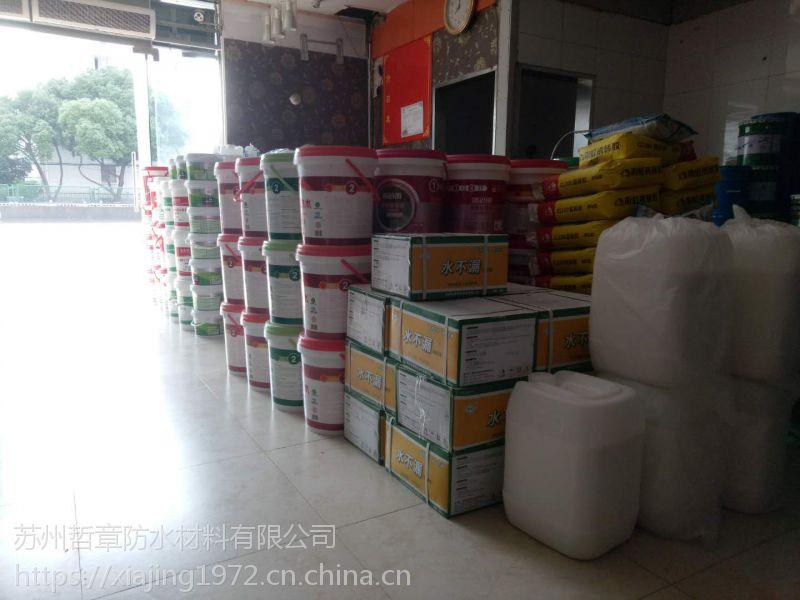 姑苏牌JS-21-11防水涂料一级销售商