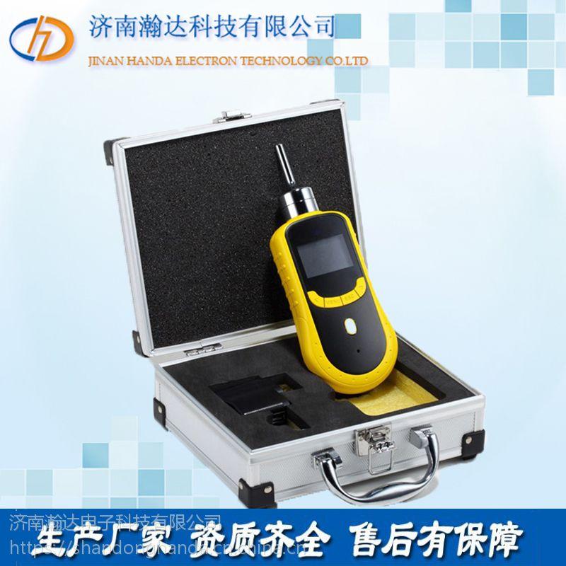 供应批发HD-P900非甲烷总烃测定仪 便携式气体检测仪