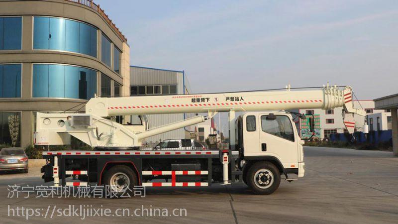 凯马12吨吊车、12吨汽车吊、济宁12吨吊车