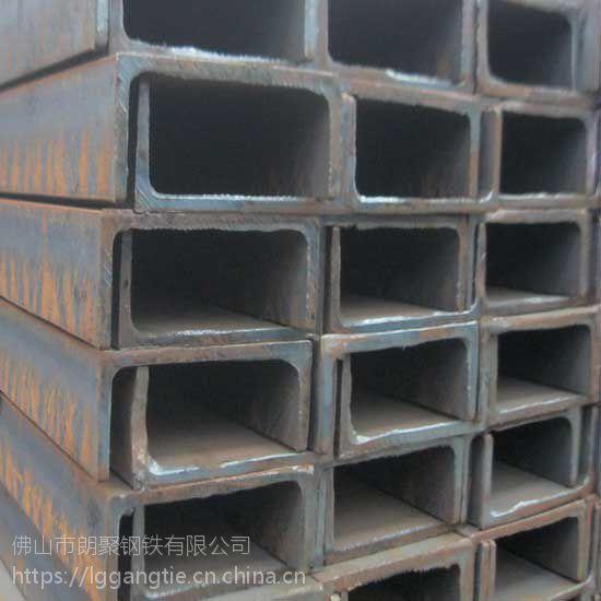肇庆 16mn国标h型钢 热轧工字钢q235c q235b热轧槽钢