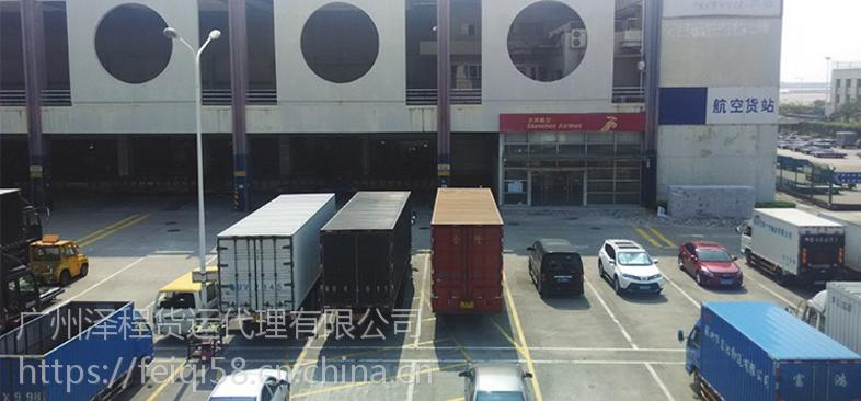广州到新西兰海运拼箱公司深圳整柜海运到澳克兰详细参数