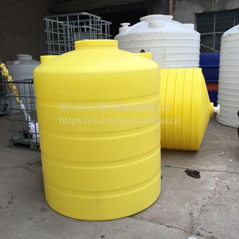 河北2000L加药箱 化工专用PE塑胶容器