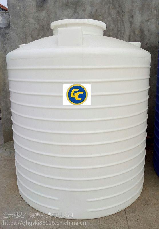 环保设备 供水罐 5000升连云港pe容器 5吨大型塑料桶 塑料罐 水塔