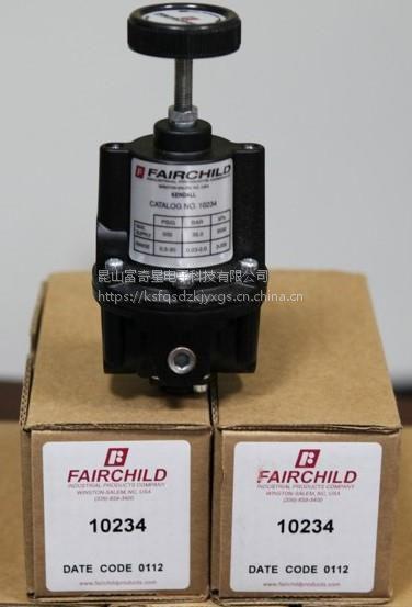 美国仙童FAIRCHILD调节阀10262HJN 减压阀 全套全新原装