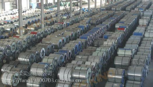 宝钢 优质 电工钢 DWK-2-75 高磁电工钢 欢迎咨询 15800528473