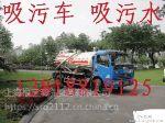 上海嘉定区江桥镇雨水管道疏通||【2018】