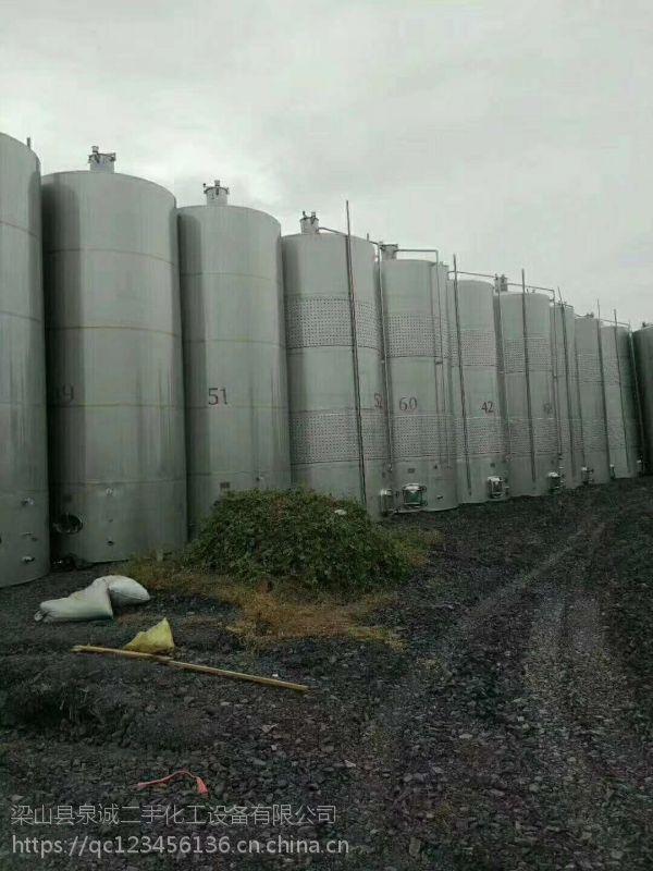 海天油脂供应全新50立方不锈钢储存罐二手价格转让