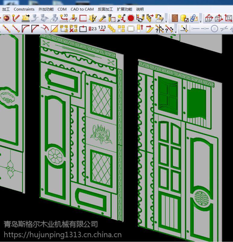 橱柜铣型下料软件、自动优化排版软件、免文泰精雕频繁作图