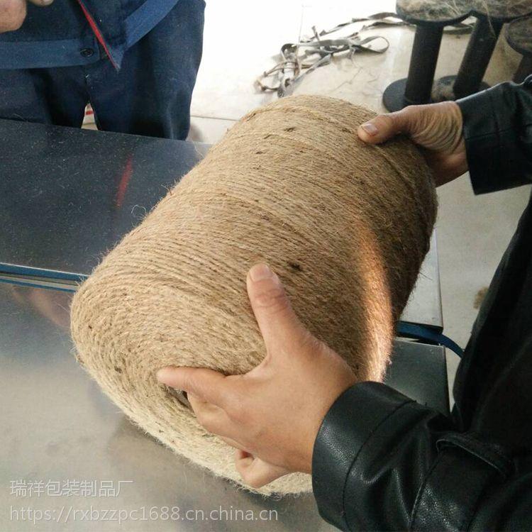 精纺销量好青储打捆麻绳 牧草打捆麻绳 专用牧草绳结实耐用量大促