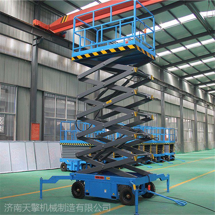 贵港现货供应移动式升降机,四轮移动剪叉升降平台,12米移动升降货梯