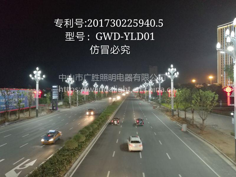 长期供广顺LED玉兰花路灯质保3年GS-YLD1500