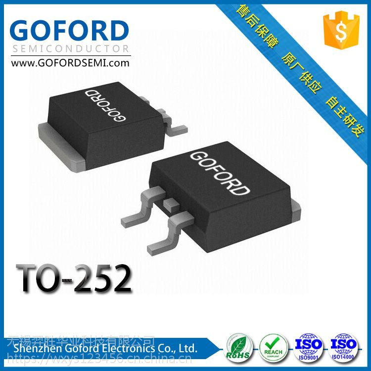 G15N10W 100V 15A TO-252 LED电源用MOS管 去纹波去频闪 GOFORD