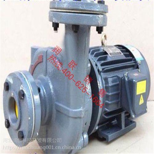 马鞍山热传导热油泵 YS-35G-120热传导热油泵安全可靠
