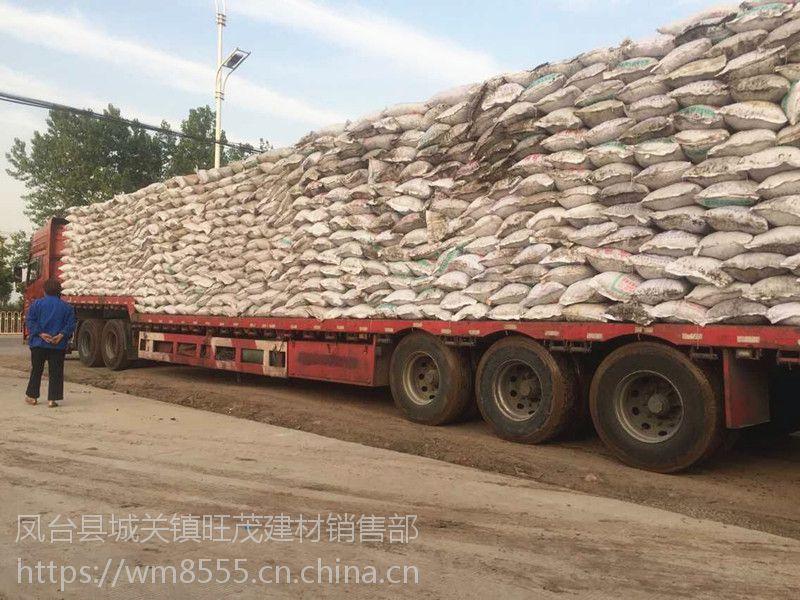 新华区陶粒河北陶粒质量符合GB/T17431.1-2010国家轻集料标准
