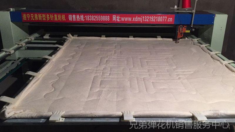 全自动单针绗缝机 棉门窗棉被超声波无线绗缝机 精巧型电脑绗缝机