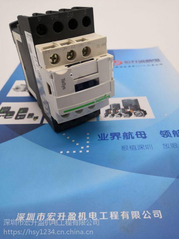 一级代理Schneider Electric/施耐德LC1D128BDC接触器全新正品