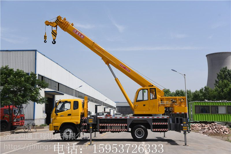 济宁四通小吊车厂家供货齐全16吨吊车 STSQ16C