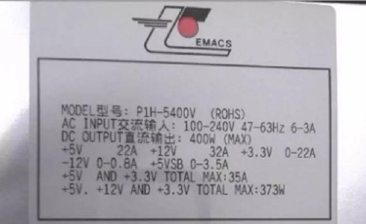 P1H-5400V 新巨电源